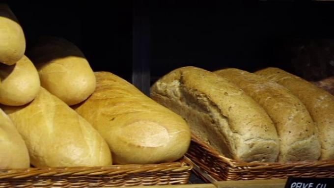 paine, consum, scazut