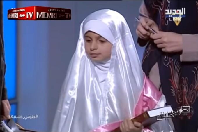 """O fetiță din Liban i-a oferit șefului Hezbollah toți banii din pușculiță, ca să """"cumpere o rachetă"""" - 1"""