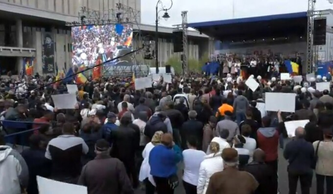 Miting electoral PSD la Craiova