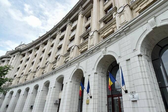 O femeie a murit, după ce a căzut de la înălțime în clădirea ICCJ