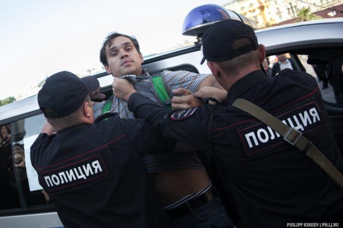 protest, Moscova