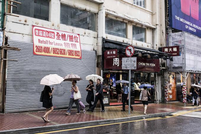 China Getty