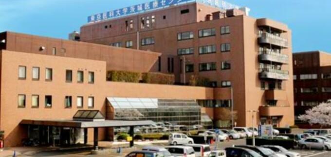 Universitatea de Medicină din Tokyo