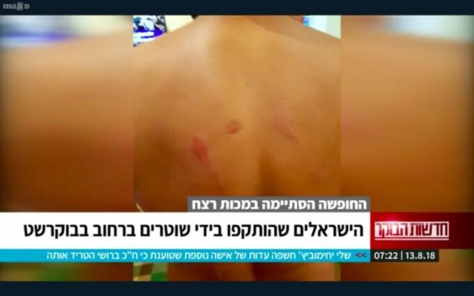turisti israelieni batuti la protest