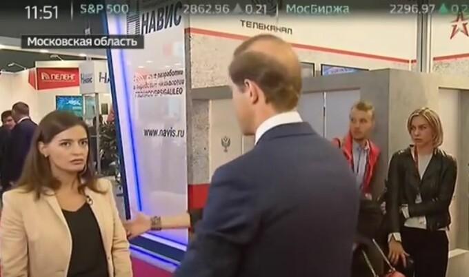 rusia, reporter, jurnalist, Daria Kozlova