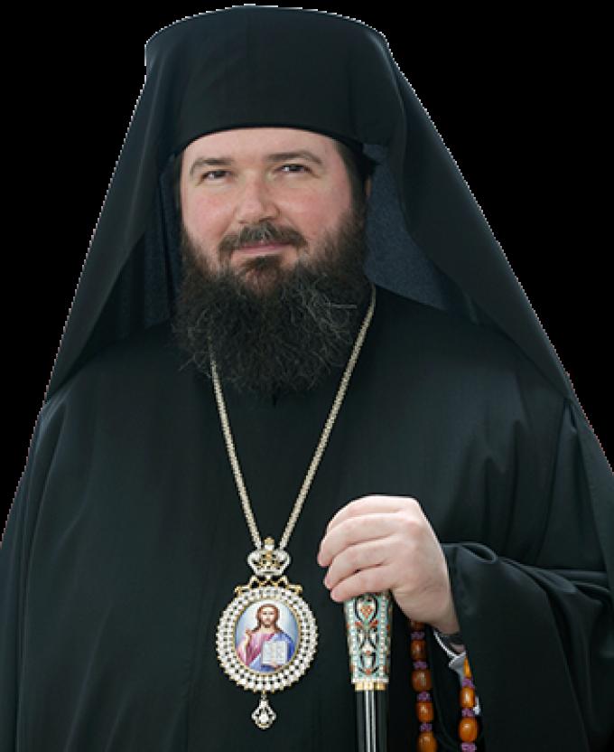 Anchetă a poliției, după ce un cont fals de Facebook a anunțat retragerea din funcție a episcopului Oradiei