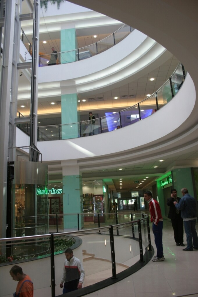 Centru comercial