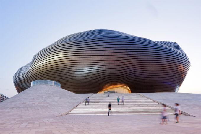 muzeu China