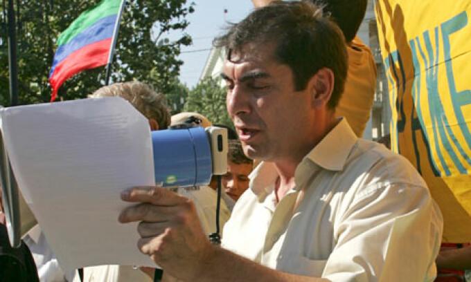 Kamalov