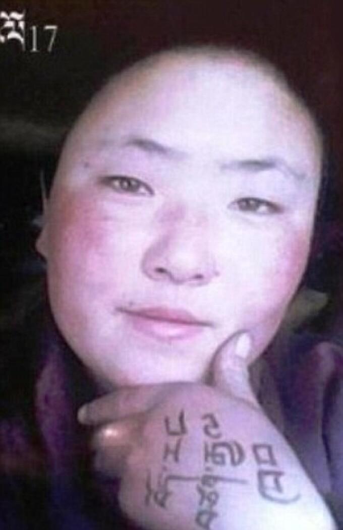 Sangay Dolma, calugarita, Tibet