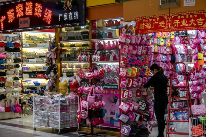 Yiwu - Craciun made in China