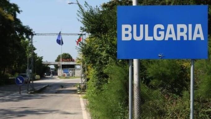 frontiera Bulgaria