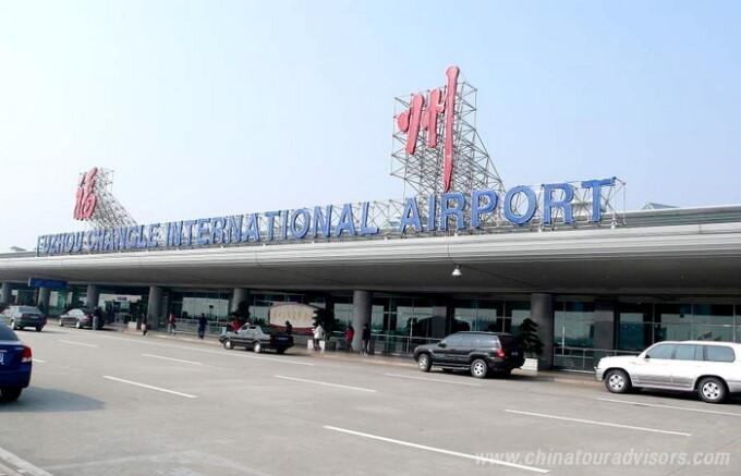 aeroportul din Fuzhou