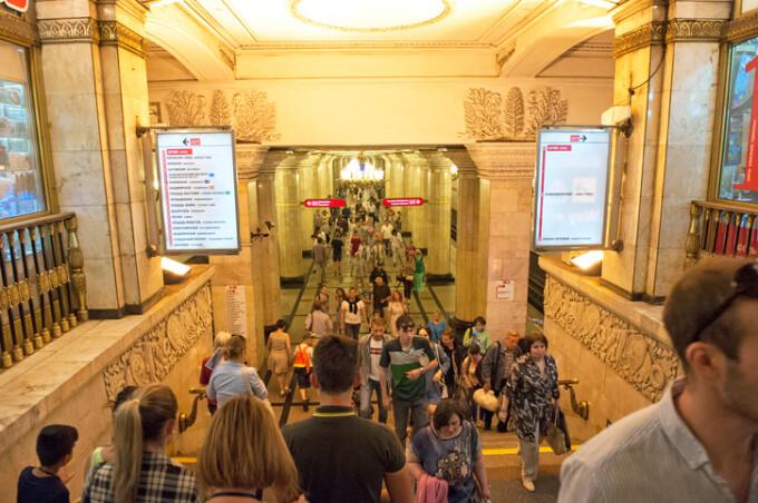 Metrou St Petersburg