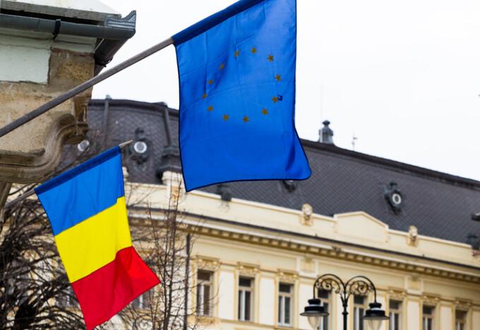 steag România