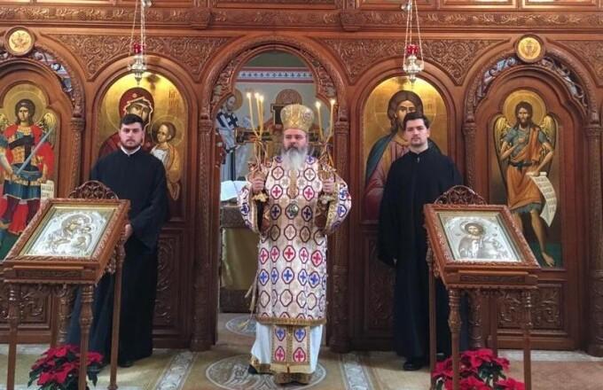 Episcopul Hușilor