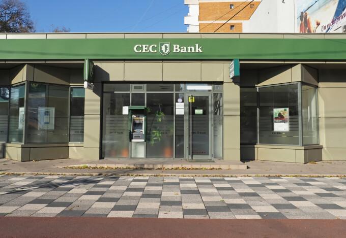 Probleme cu cardurile CEC Bank, la bancomate și plățile la comercianți. Ce măsuri a luat banca