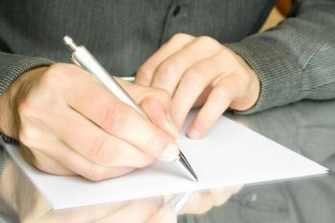 Scrisoare de intentie