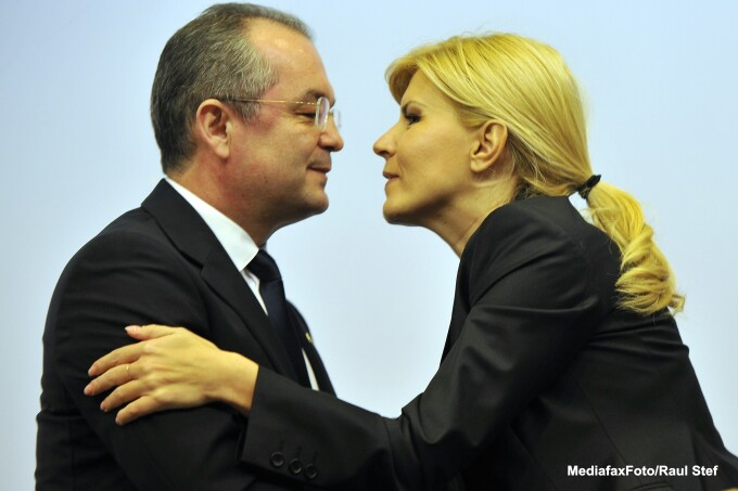 Emil Boc, Elena Udrea,