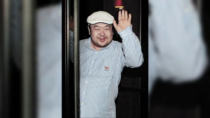 Kim Jong-nam - stiri