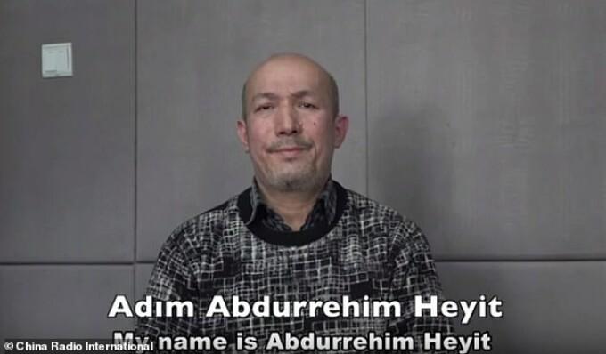 Abdurehim Heyith