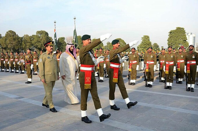 Mohammed bin Salman in Pakistan
