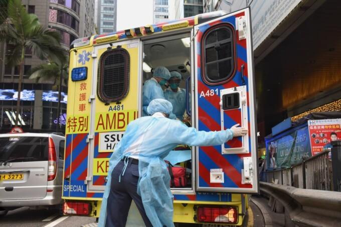 Ambulana