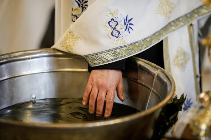 botez, slujba