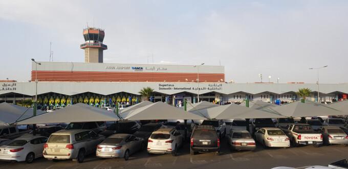 Aeroportul Abha