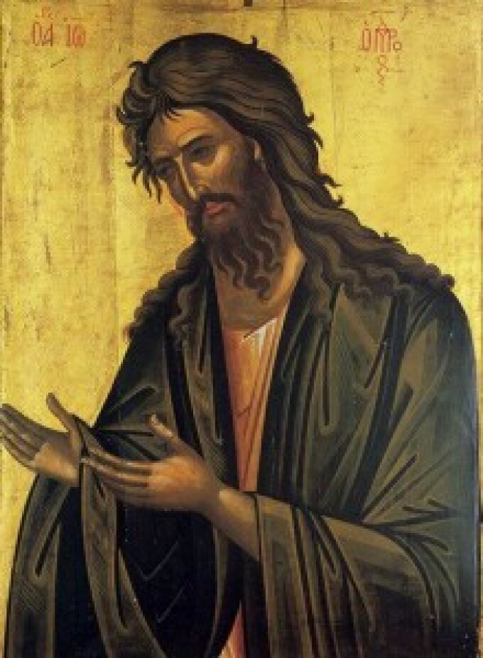 Sfantul Ioan