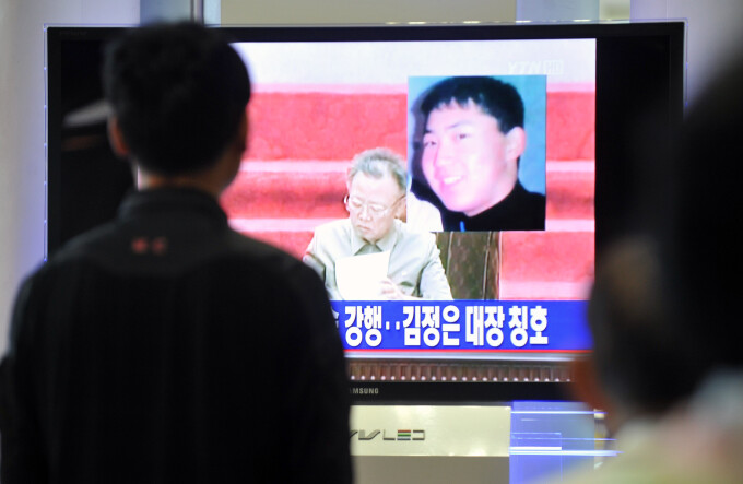 Kim Jong-un tanar
