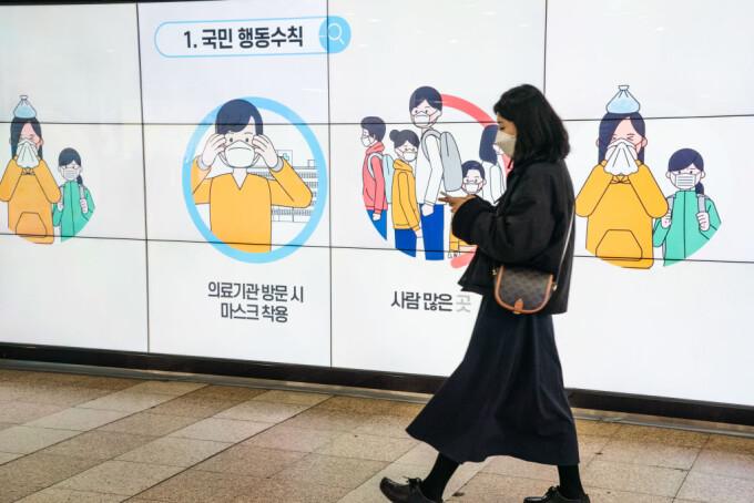 Coreea de Sud anunță că a învins și al treilea val al pandemiei