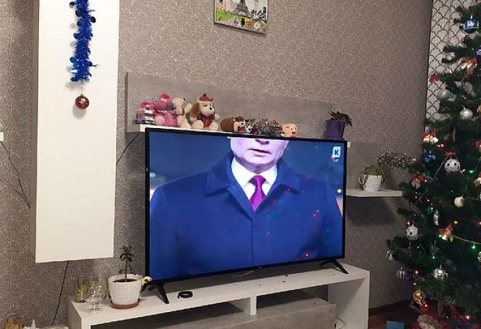 vladimir putin tv
