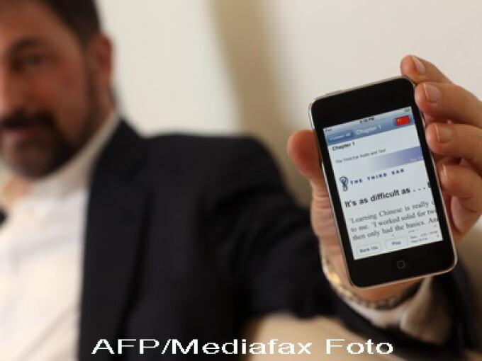 Internat broadband, smartphone