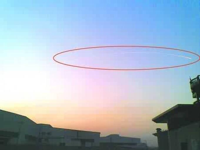 OZN in China