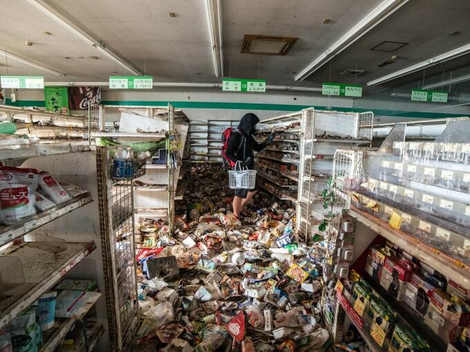 fotograf la Fukushima