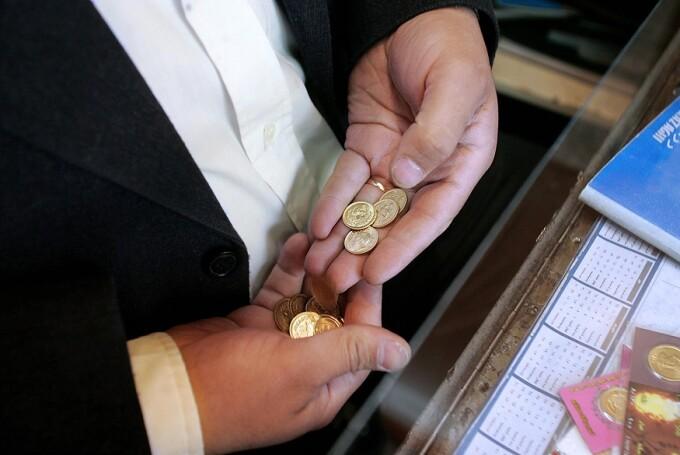 bani de aur din Iran
