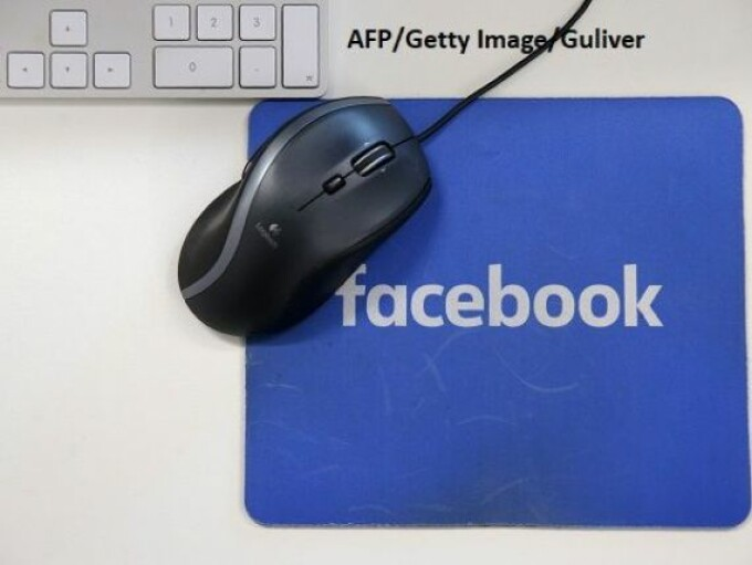 Facebook - AFP/Getty