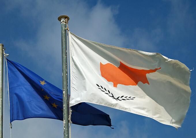UE Cipru