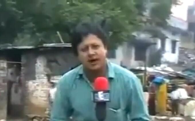 reporter india