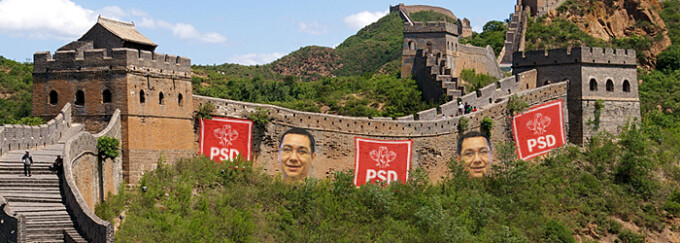 Marele zid pesedist, cover - STIRI