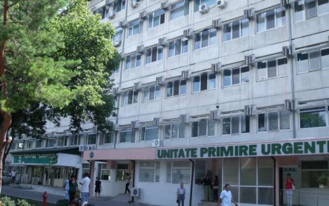 Spitalul Judetean Focsani