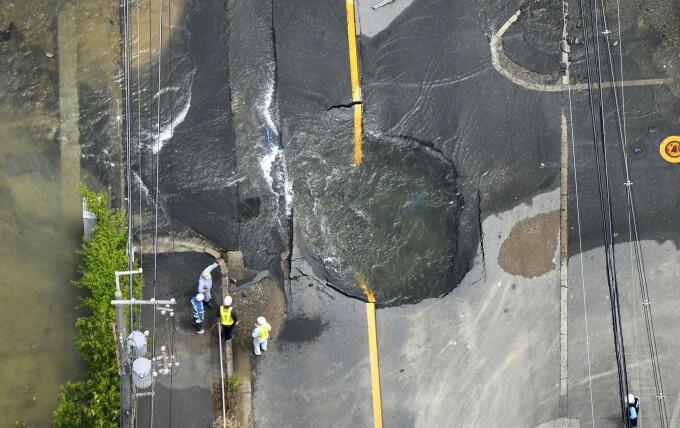 Cel puțin 3 morți și peste 200 de răniți, în urma unui cutremur devastator în Japonia