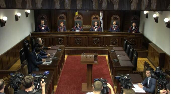 Republica Moldova - Curtea Constitutionala