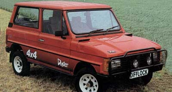 Vechiul model de Dacia Duster
