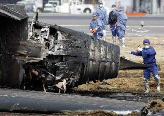 Accident aviatic la Tokio