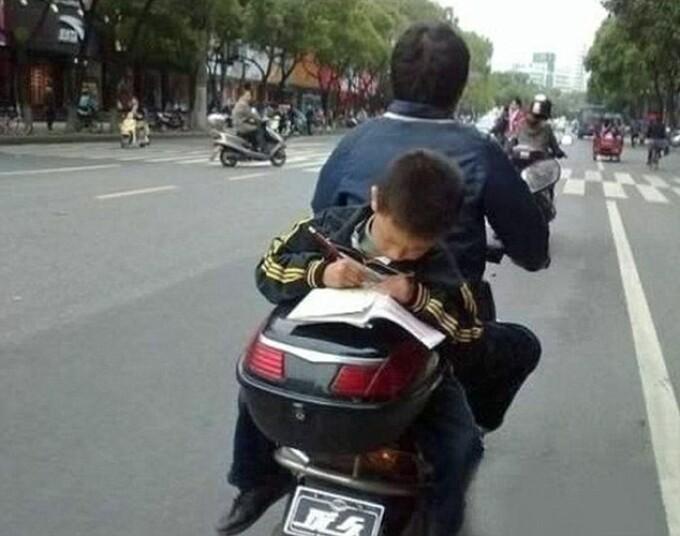 copil chinez