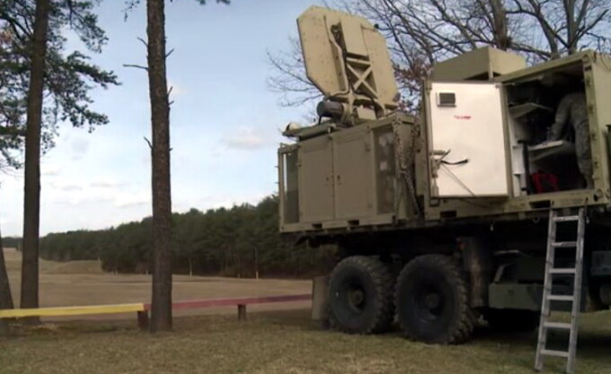 Active Denial System - ADS