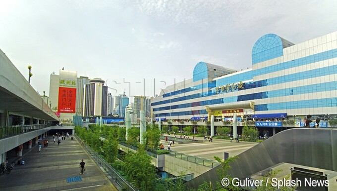Mall in China