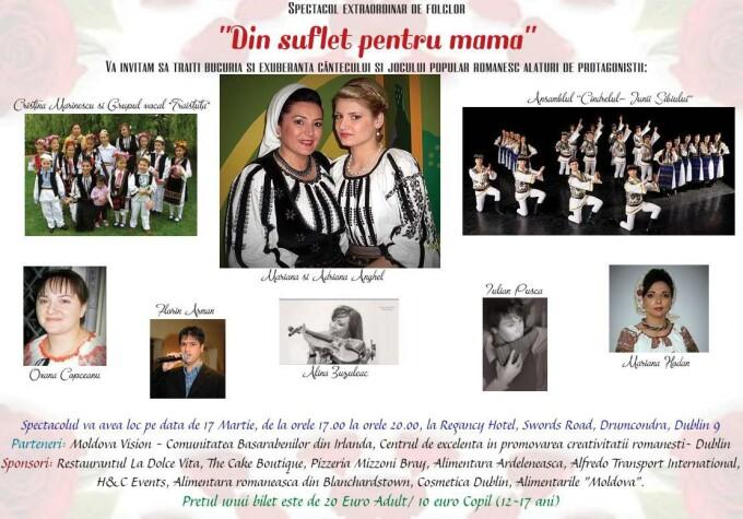 Junii Sibiului sustin un spectacol pentru romanii din Irlanda